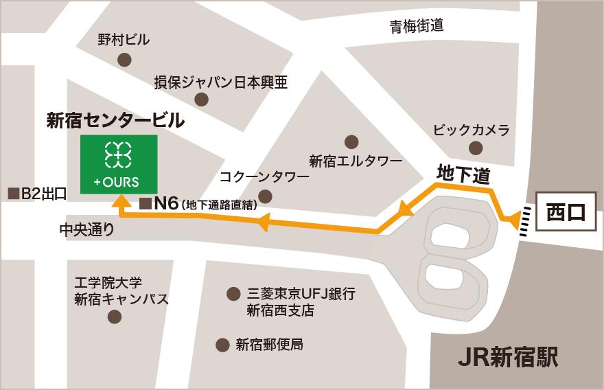 地下からのアクセスマップ